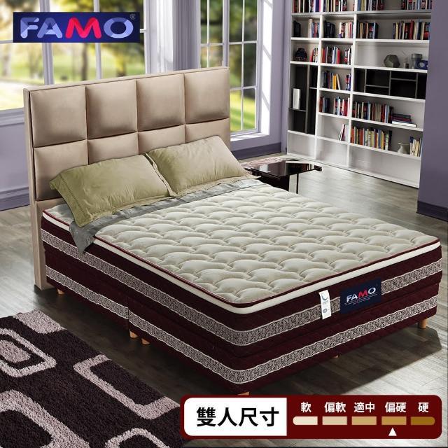 【法國FAMO】三線加高寶背 硬式床墊-雙人5尺(針織布+三段式麵包床)
