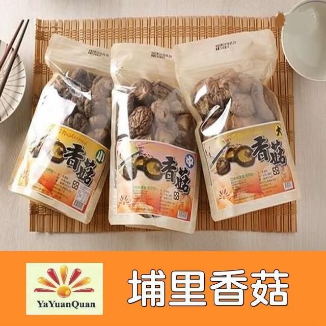 【埔里香菇】亞源泉埔里特級高山香菇10包(大中小朵任選)