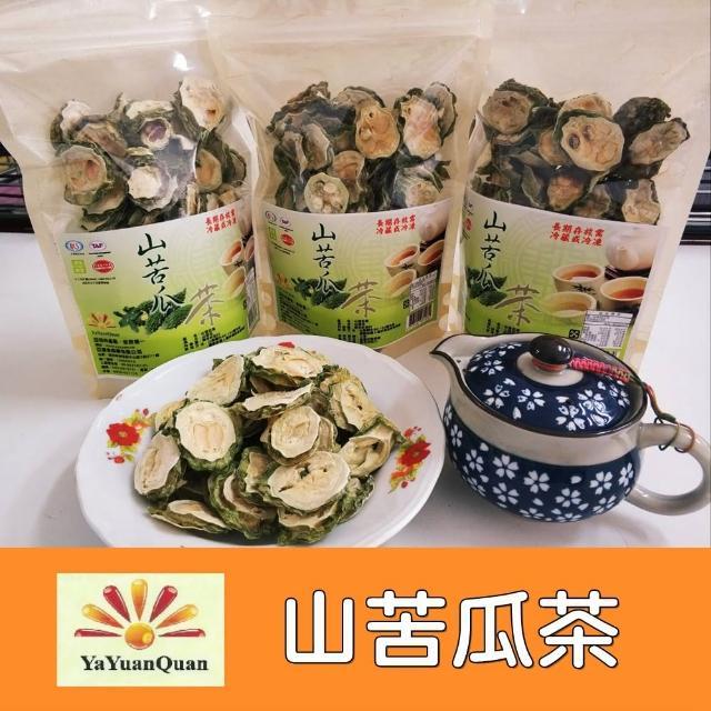 【亞源泉】山苦瓜茶 100g/包(山苦瓜 養生茶飲)
