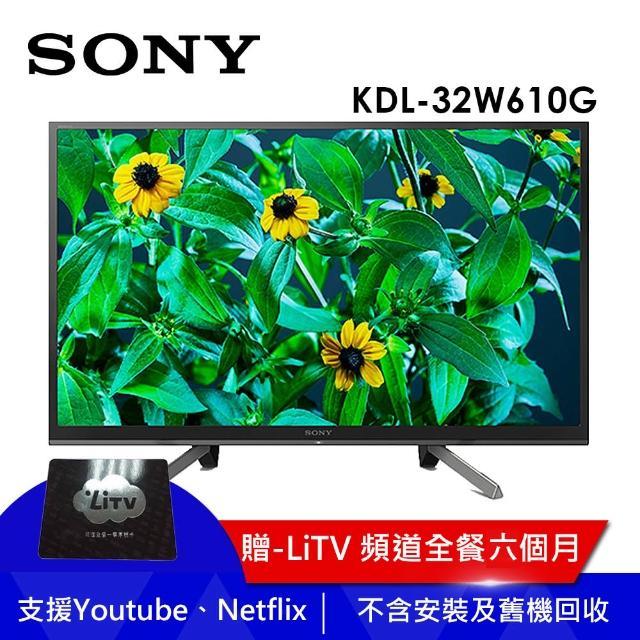 【SONY 索尼】32型HD HDR連網液晶電視(KDL-32W610G)