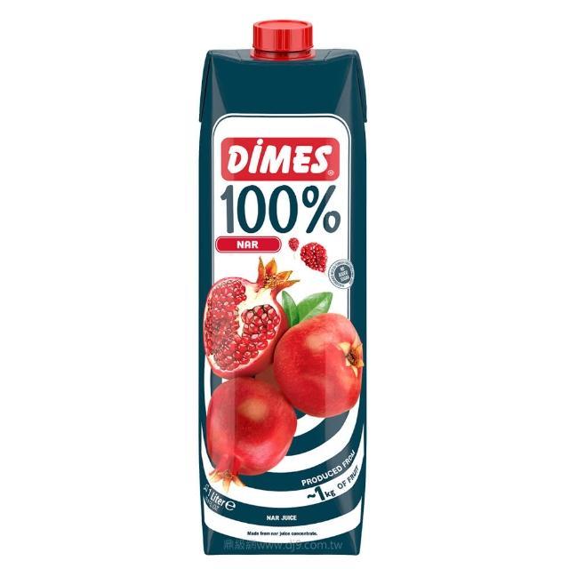 【Dimes地美】100%紅石榴汁(1000ml)
