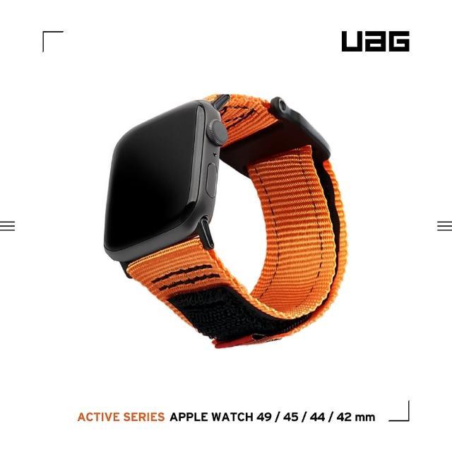 【UAG】Apple Watch 42/44mm 時尚錶帶- 橘(UAG)