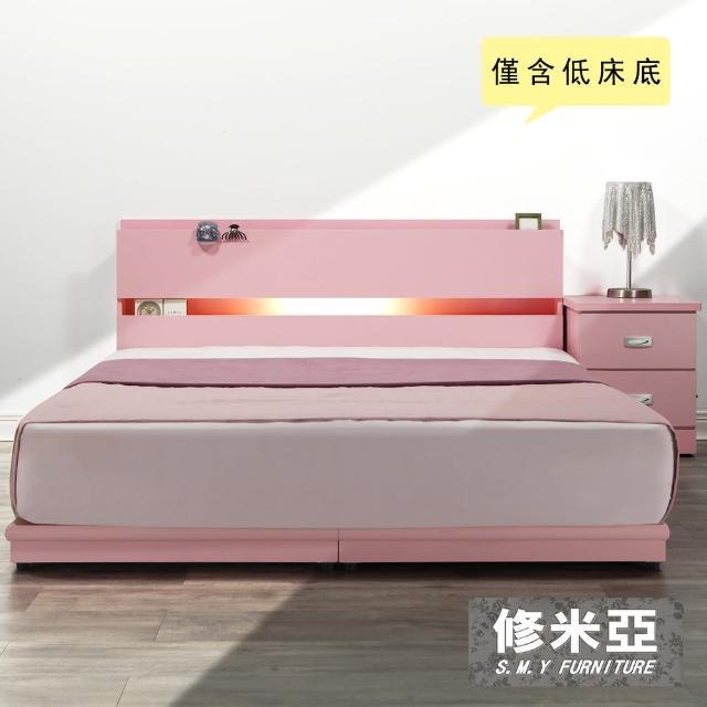 【修米亞】和風主義 雙人低式床底(粉紅色)