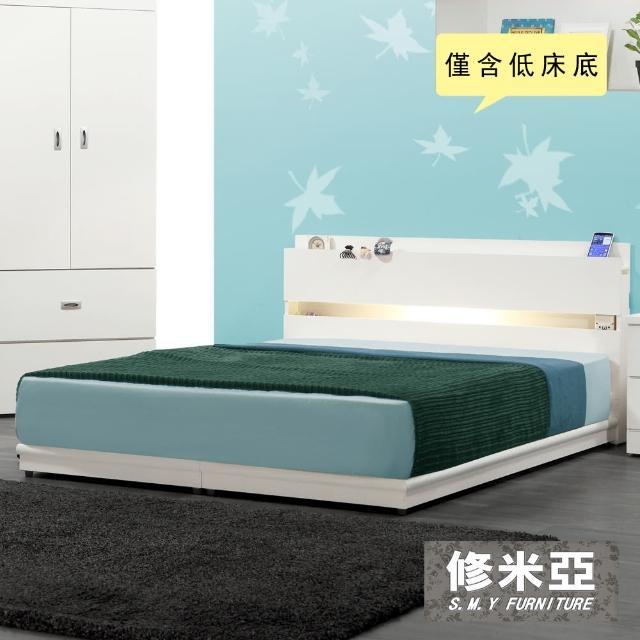 【修米亞】和風主義 雙人低式床底(白色)