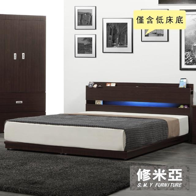 【修米亞】和風主義 雙人低式床底(胡桃色)