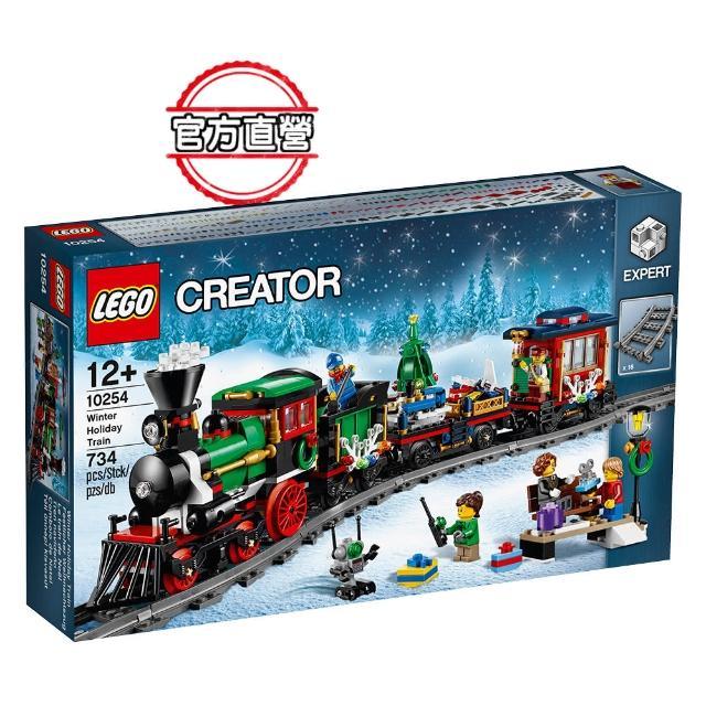 【LEGO 樂高】創意百變系列 Winter Holiday Train 10254 積木 火車(10254)