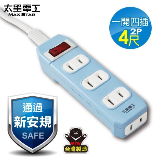 【太星電工】彩色一開四插延長線2P/15A/4尺(藍.紅.綠)
