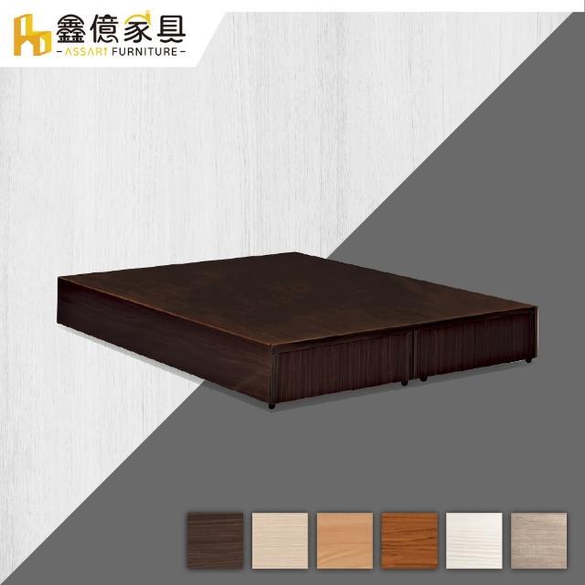 【ASSARI】簡約床座/床底/床架(單人3尺)