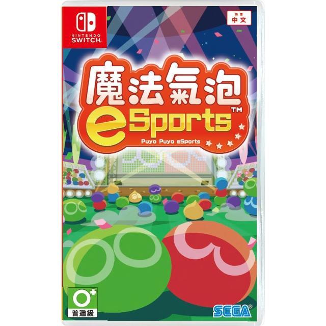 【Nintendo 任天堂】NS Switch 魔法氣泡eSports(– 中文版)