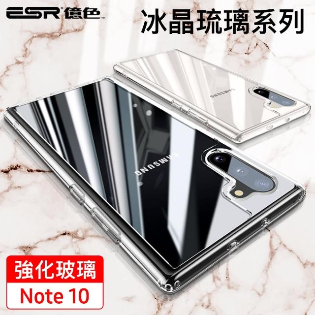 【ESR 億色】IPHONE 11/11 pro/11 pro max手機殼 金屬邊框 鋁合金手機殼套 原暢系列(IPHONE11 金屬邊框)