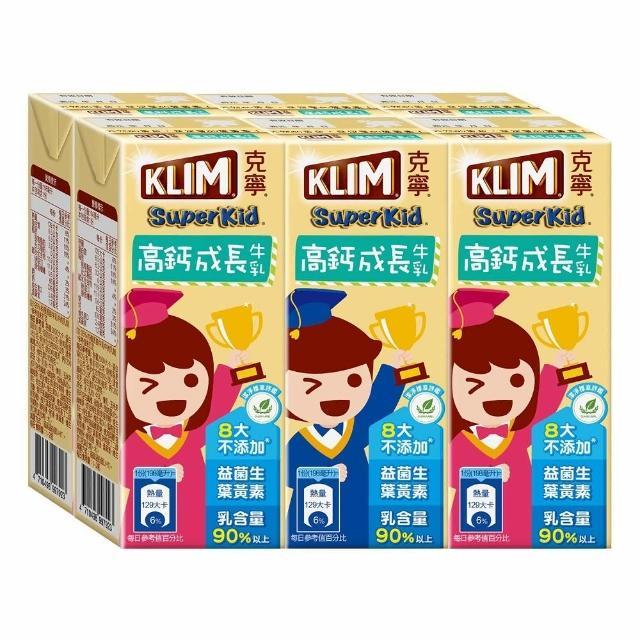 【Nestle 雀巢】克寧超級成長國小生牛奶(198mlx24)