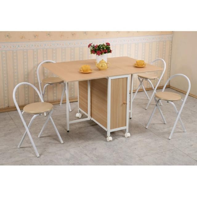 【C&B】方形折疊多用途蝴蝶桌椅組(一桌四椅)