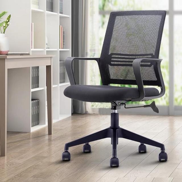 【久坐透氣推薦款】德瑞克3D貼合透氣坐墊+強韌網布大護腰低背電腦椅/辦公椅/職員椅(彈性護腰設計/多色可選)