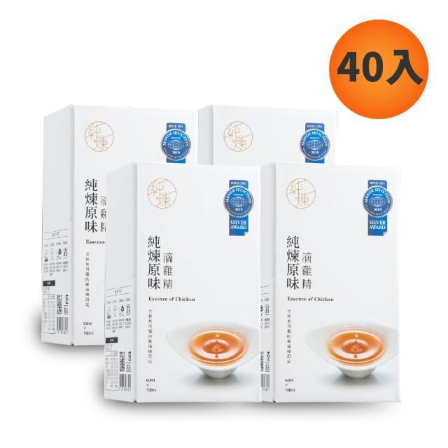 【雙11限定 寶島手路菜】純煉滴雞精 4盒(60公克/包 10包/盒  4盒共40包)