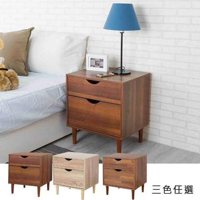 【Homelike】薇菈二抽床頭櫃(二色)