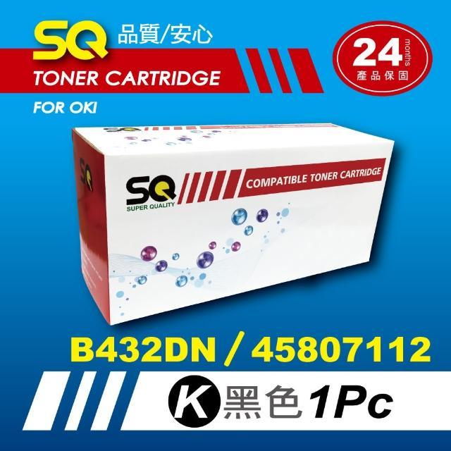 【SQ碳粉匣】for OKI B432DN/45807112 黑色環保碳粉匣(適 B432/B432DN)