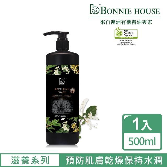 【Bonnie House】忍冬精油養護洗髮精500ml