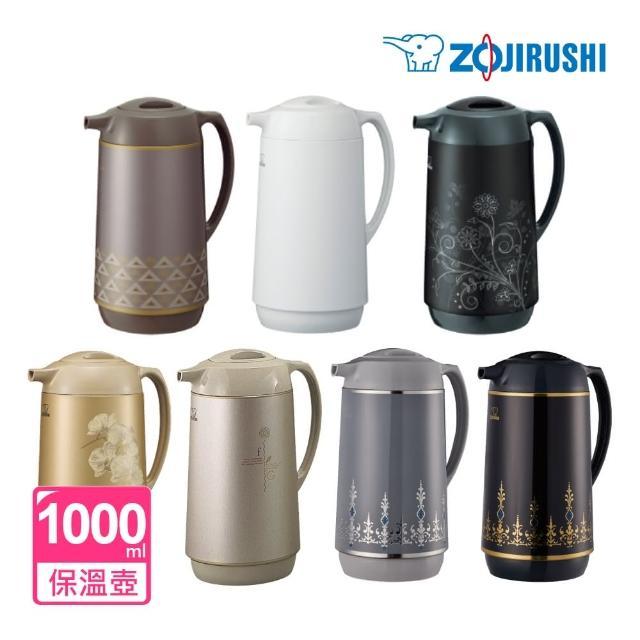 【ZOJIRUSHI 象印】玻璃內膽保溫壺1L(AHGB-10)