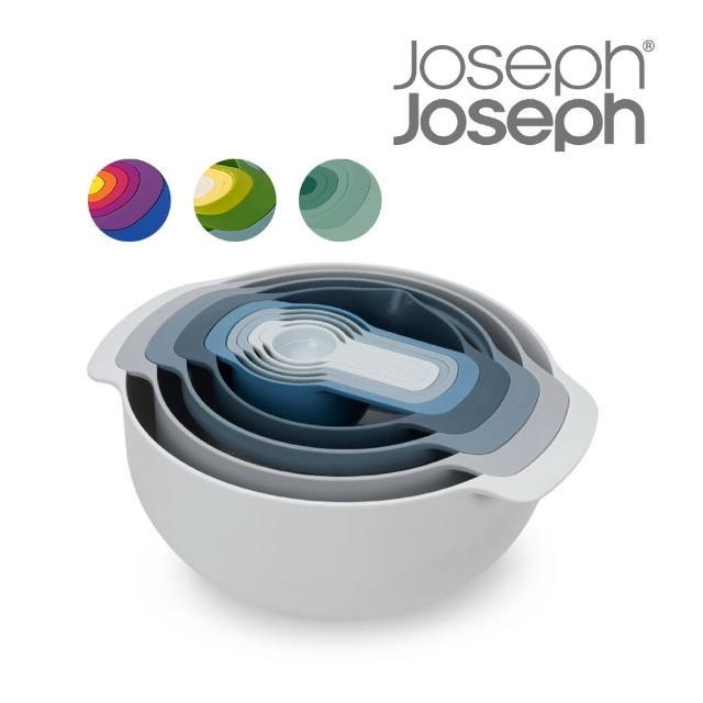 【Joseph Joseph】量杯打蛋盆9件組(天空藍)
