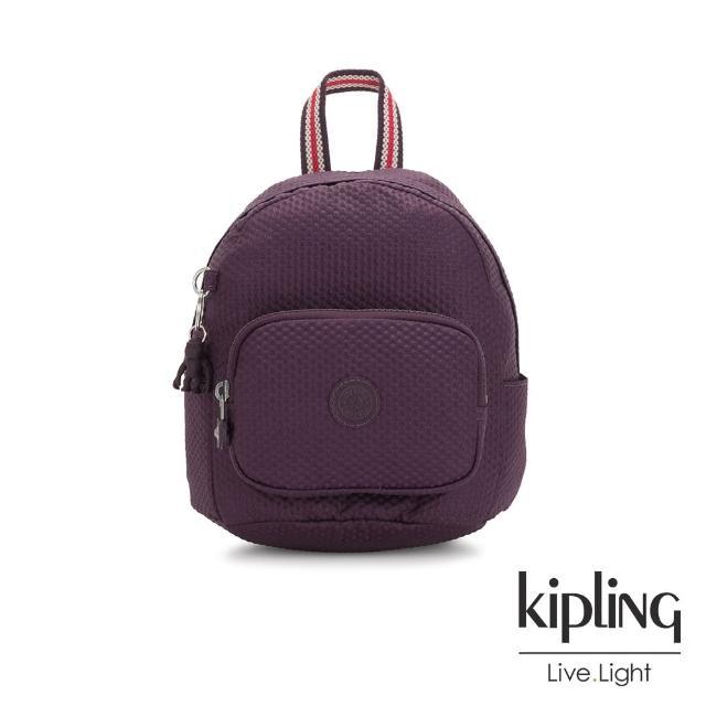 【KIPLING】清甜葡萄紫輕巧迷你後背包-MINI BACKPACK
