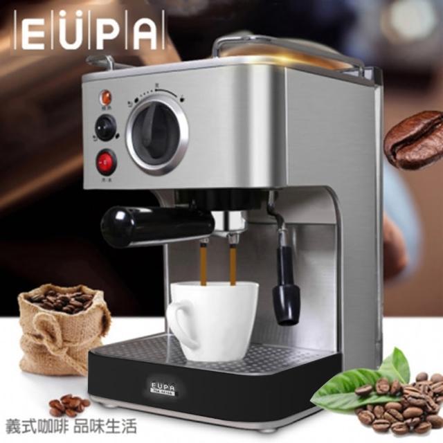 【EUPA優柏】幫浦式15Bar高壓蒸汽咖啡機 TSK-1819A