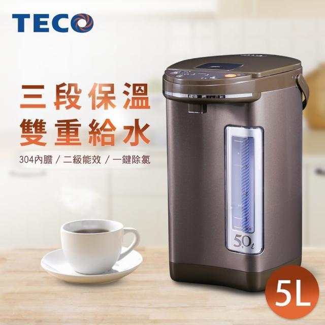 【TECO 東元】5L三段溫控雙重給水熱水瓶 YD5006CB
