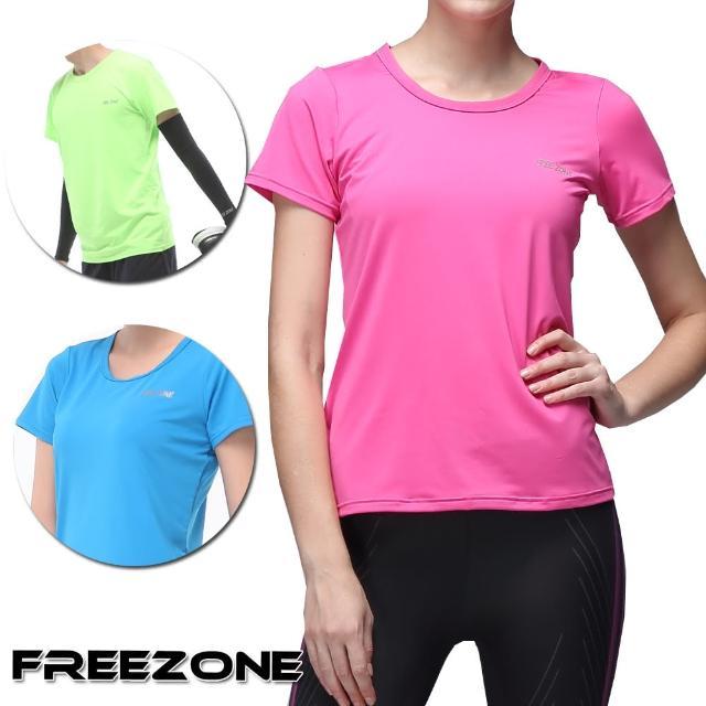 【FREEZONE】多彩運動短袖T恤-有男女款可選(跑步/登山/訓練/瑜伽運動適用)