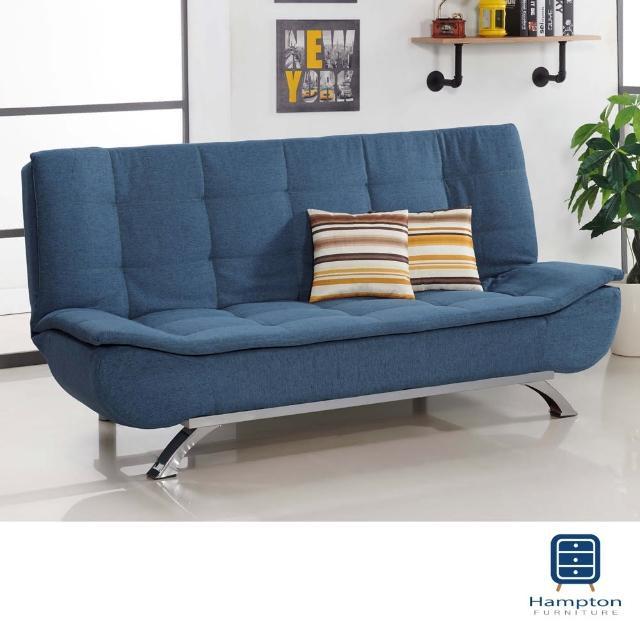 【Hampton 漢妮】昆尼爾布面沙發床(一般地區免運費/雙人沙發/附贈抱枕)