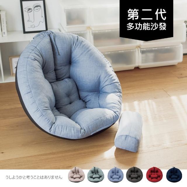 【完美主義】第二代多功能包覆懶骨頭/和室椅/懶人沙發/沙發-附小抱枕(二色可選)