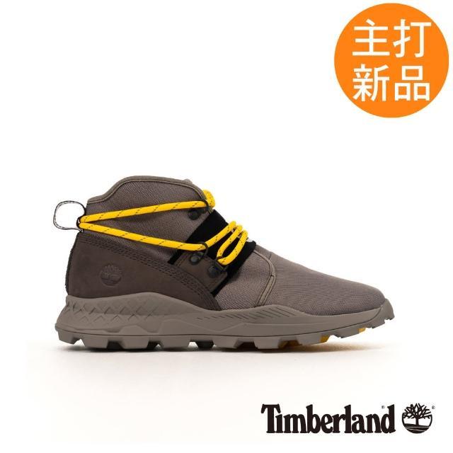 【Timberland】男款中灰色皮革拼接Brooklyn Reboot休閒靴(A2BUZF49)