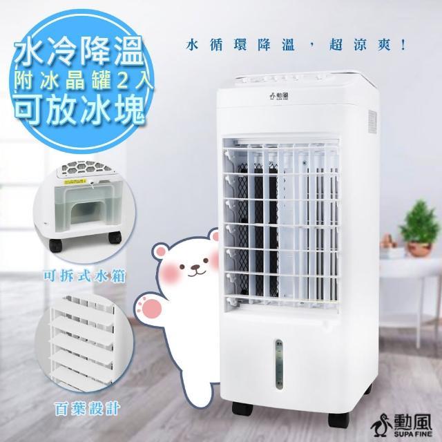 【勳風】冰風暴/降溫/冷凝負離子水冷氣(HF-A610C/HF-620C)