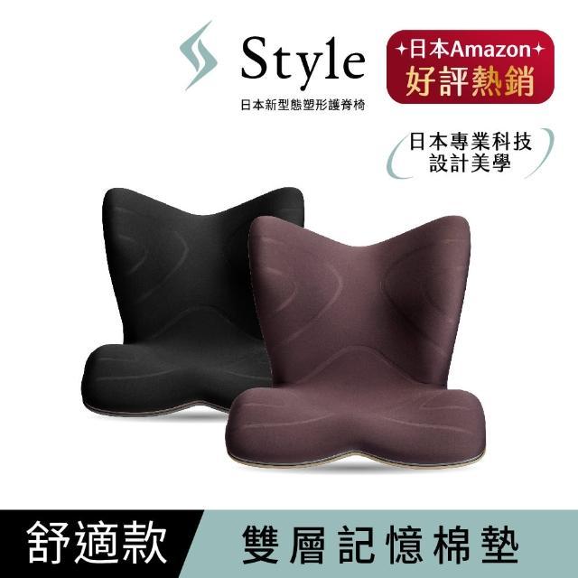 【Style】PREMIUM 舒適豪華調整椅(兩色任選)