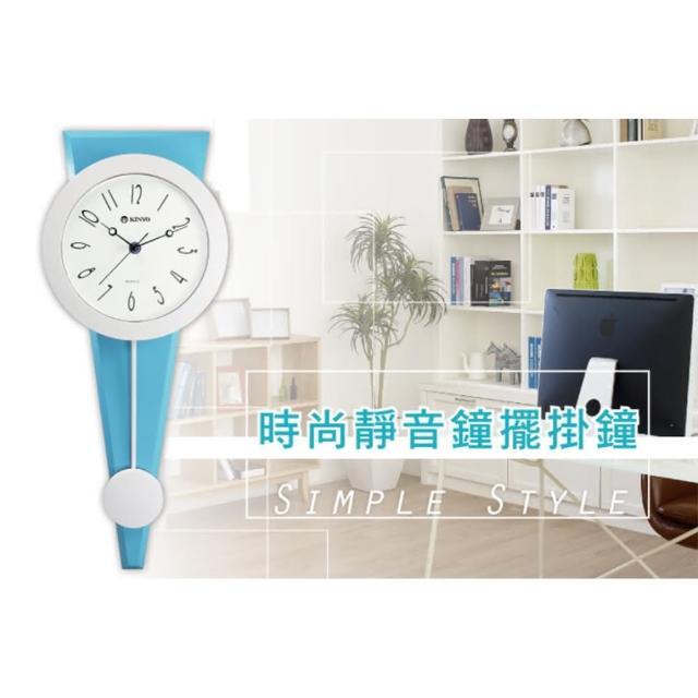 【KINYO】時尚靜音鐘擺掛鐘(CL-143)
