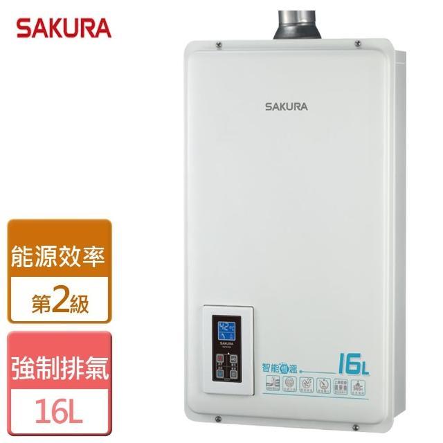 【櫻花SAKURA】浴SPA16L數位恆溫熱水器(DH-1670A)