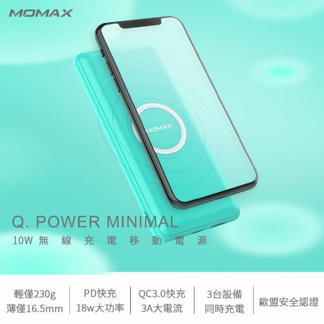 【Momax】Q.Power Minimal QC3.0 PD無線充電行動電源-IP89