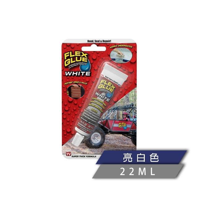 【美國FLEX GLUE】大力固化膠亮白色(迷你22ml/美國製)