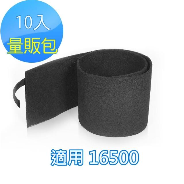 【怡悅】活性炭濾網10入(適用Honeywell 16500)