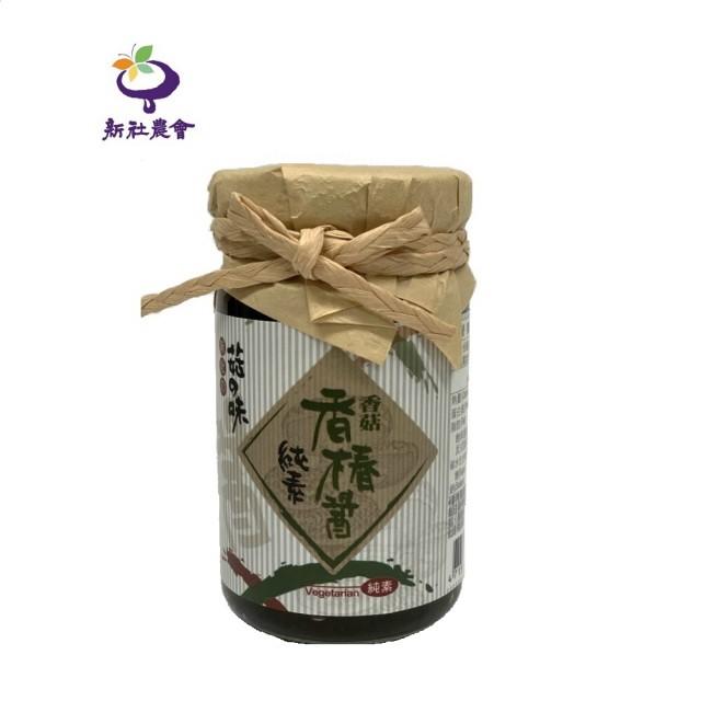 【新社農會】香菇香椿醬(100g/罐)