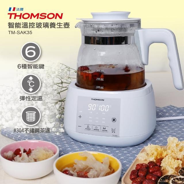 【THOMSON】智能溫控玻璃養生壺(TM-SAK35)