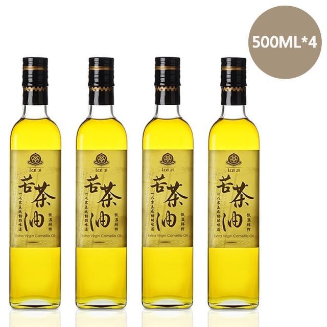 【賴記苦茶油】超值組-賴記-低溫鮮榨苦茶油500ML*4瓶(雲林古坑百年苦茶油)