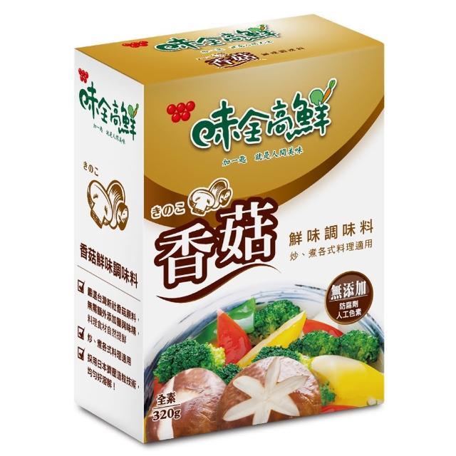 【味全】高鮮香菇鮮味調味料(320g/盒)
