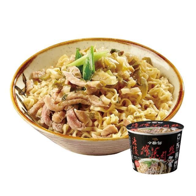 【小廚師】涪陵榨菜肉絲麵 194g/桶(嚴選來自四川重慶涪陵榨菜)