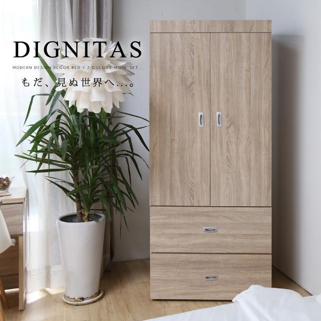 【H&D】DIGNITAS狄尼塔斯梧桐色3X6尺衣櫃(衣櫃)