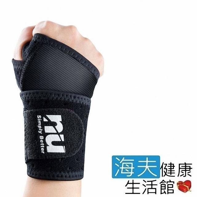 【恩悠數位】NU 鈦鍺能量 冰紗護腕