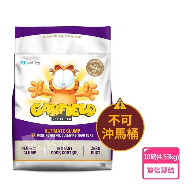 【GARFIELD美國】加菲貓凝結貓砂 紫款/雙倍凝結10磅