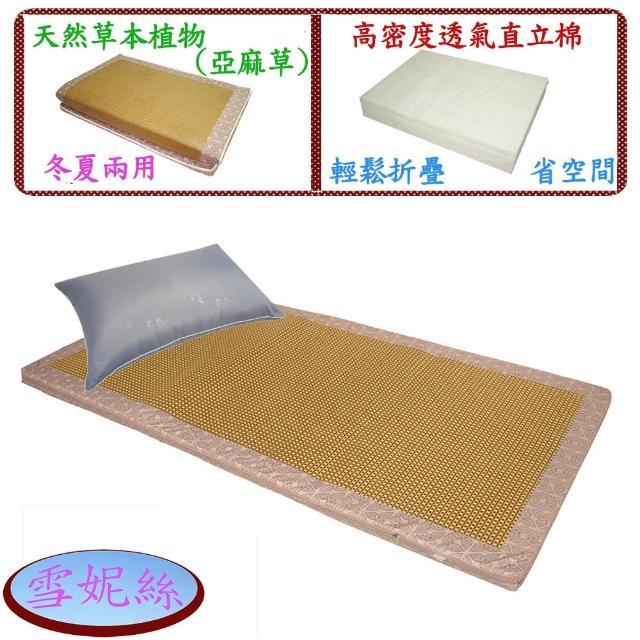 【雪妮絲】單人亞藤日式床墊+銀離子枕+純綿床包超值組