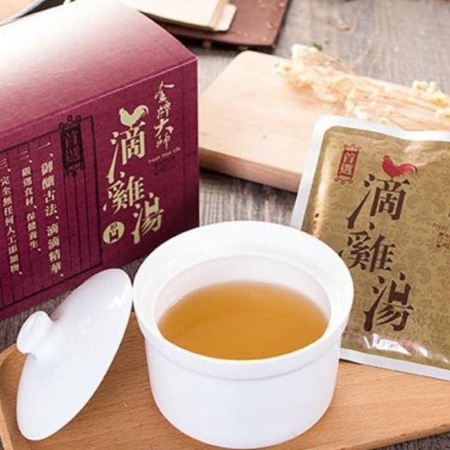 【金牌大師】滴雞精/滴雞湯(10包x6盒 超值組)