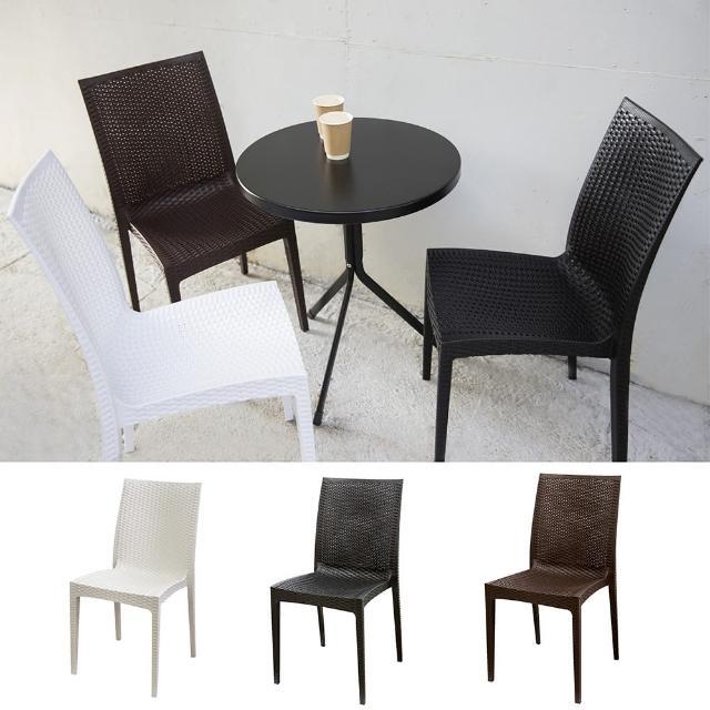 【YOI家俱】奧爾泰椅 戶外椅/塑料椅/休閒椅 3色可選(YBD-8098)