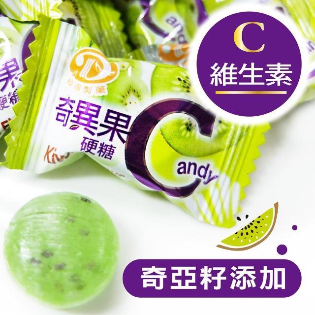 【惠香】奇異果C糖100g(奇亞籽添加 綠得酸甜水果糖)