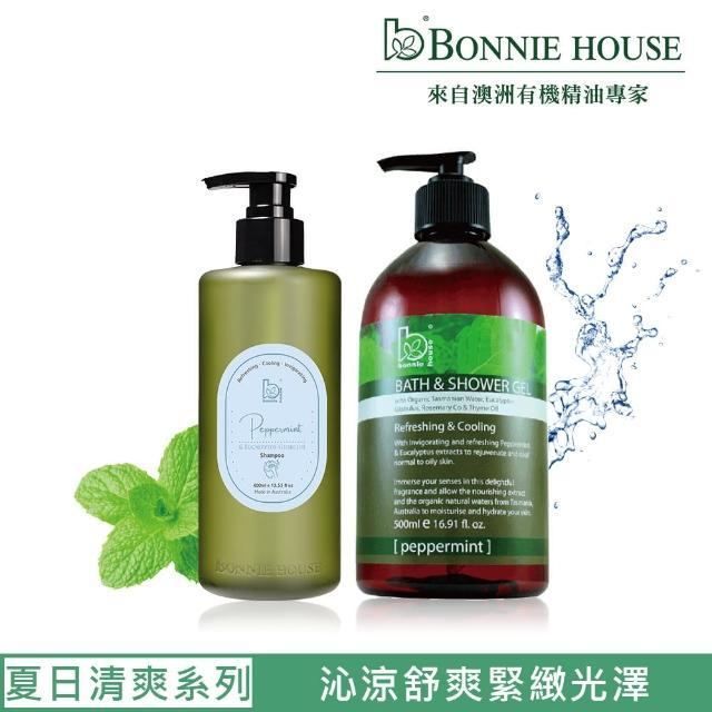 【雙11限定 - Bonnie House】薄荷舒壓沁神潔膚膠500ml+按摩乳200ml